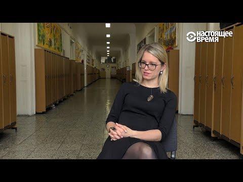 Как работают и сколько зарабатывают чешские учителя