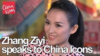 Zhang Ziyi, speaks to China Icons - China Icons video