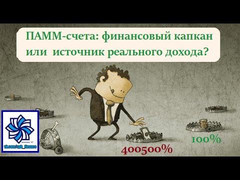 Платные курсы обучения бинарных опционов