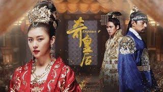 The Best Of Sountrack Korean Drama Empress Ki 기황후 Hits 2017 - Greates Hits Korean Drama 2017