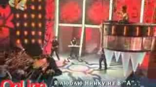 Костя Попов «Перегорает огонь»