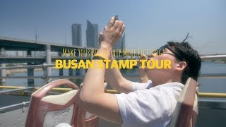 Make Your Busan Trip More Exciting!의 이미지
