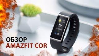 Фитнес-браслет Amazfit Cor Black (Xiaomi Huami) от компании F-Mart - видео