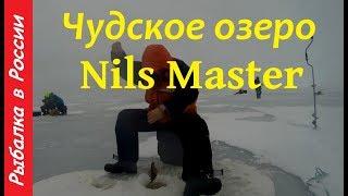 Финские зимние блесны нильс мастер
