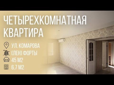 фото комарова ул, 24, мкр. форты-2, гродно, гродненская область, 4 комнатная, 59 м², 5/5 0