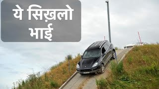 TOP CAR TIPS - How to Drive on HILLS  - DOWNHILL DRIVING