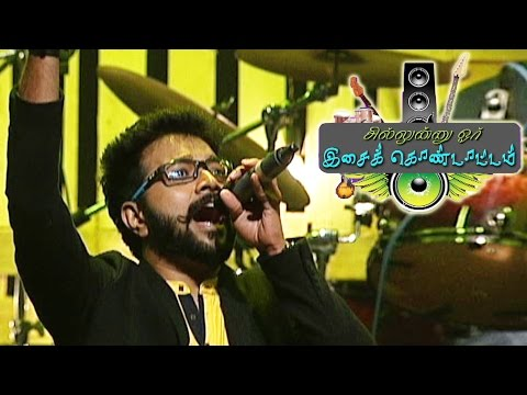 Kalyanam-Haa-Haa-Haa-Kalyanam-by-Rahul-Nambiar-Chillinu-oru-Concert