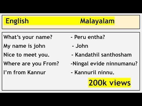 Learn Malayalam through English  English Malayalam Conversation