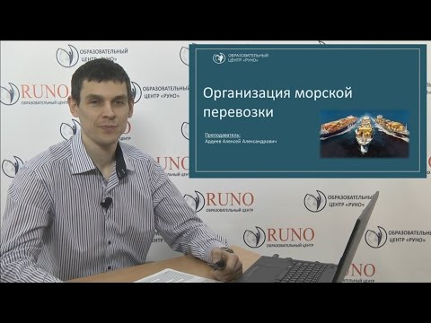 Самые популярные брокеры форекс в россии