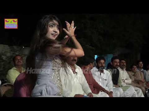 YouTube   Main Ishq Kamaya   Nargis new dance 2019