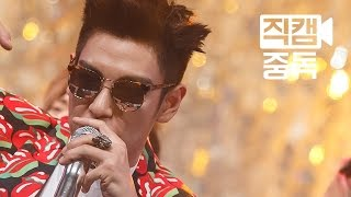 [Fancam] T.O.P of BIGBANG(빅뱅 탑) We Like 2 Party @M COUNTDOWN Rehearsal_150611