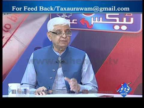 Tax Aur Awaam 24 03 2017