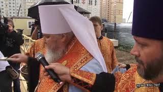 Открытие св.рав.князя Владимирского храма на Перспективном_большой сюжет 26 октября 2018