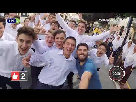 Selfie – «Καλαμάτα» I ΕΡΤ