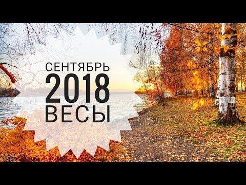 Гороскоп на 2018 год для льва женщины