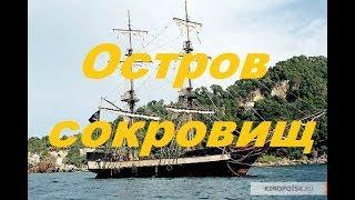 Французская комедия про пиратов
