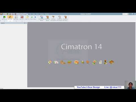 CIMATRON E14 - CI14 - WIREFRAME - CURVE - CIRCLE - Видео