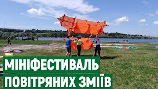 В Николаеве состоялся мини-фестиваль воздушных змеев «Запусти мечту в небо» (видео)