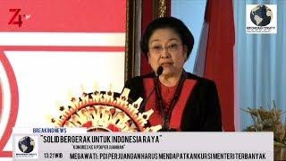 Megawati: PDI Perjuangan Harus Dapat Jatah Menteri Terbanyak