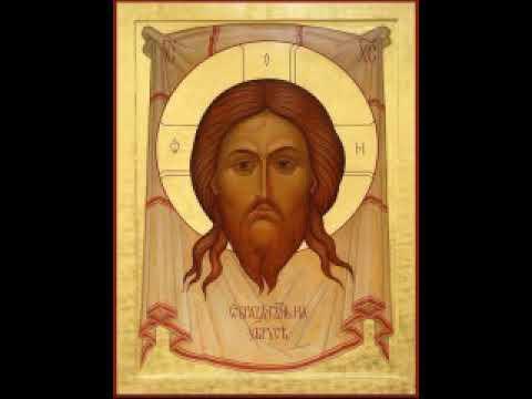 Stive Morgan - Иисусова Молитва (современная обработка)