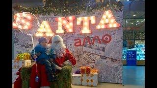 Резиденция Санта Клауса в Одессе Santa Clause Happy New Year Odessa Santa Clause