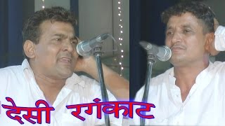 Azad Sumit Rangkat Ragni   Haryanvi Ragni 2016   Upratali Ki Ragni   Studio Star Music