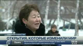 Одомашнивание лошади на территории Казахстана. Мнение эксперта