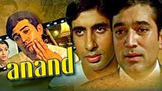 Anand (1971) Full Hindi Movie   Rajesh Khanna, Amitabh Bachchan, Sumita Sanyal, Ramesh Deo