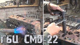 ГБЦ - СМД-22 - вылетело седло клапана, что делать?