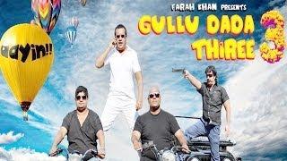 Gull Dada Thiree - Full Length Hyderabadi Movie - Aziz Naser, Sajid Khan