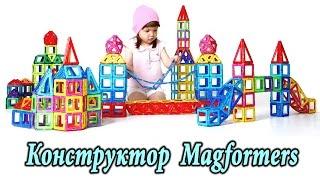 Потрясающий магнитный конструктор  Magformers (Магформерс) из Китая Aliexpress