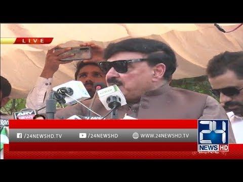Sheikh Rasheed Press Conference In Azad Kashmir