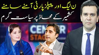 Center Stage With Rehman Azhar | 9 July 2021 | Express News | IG1I