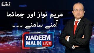 Nadeem Malik Live   SAMAA TV   20 July 2021