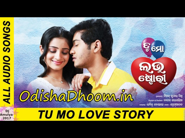 Whatsapp odia love story video download