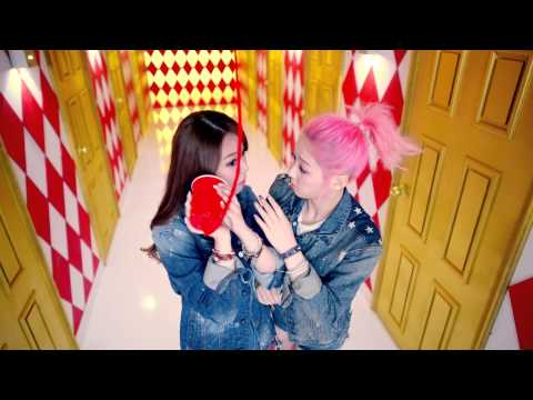 SONAMOO - CUSHION