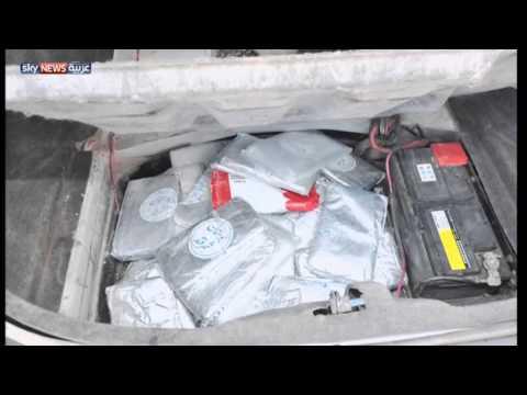 السعودية تعتقل مهربي مخدرات بأكثر من 800 مليون ريال.