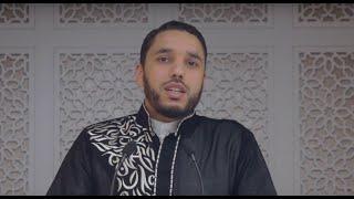 Voici le physique et la moralité du prophète Mohamed ﷺ Rachid Eljay