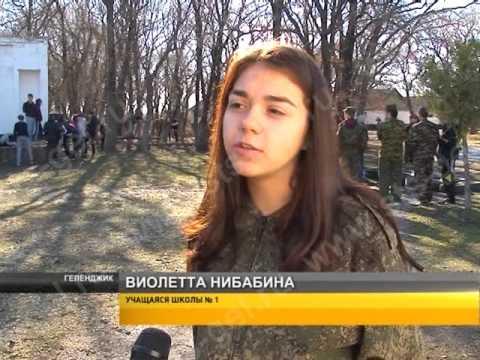 Новости курорта от 11.02.2016