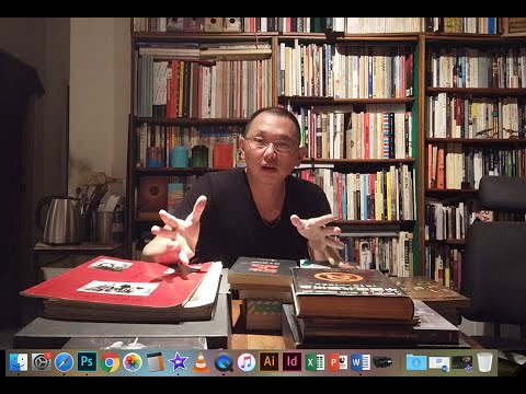 姚瑞中講台灣當代藝術4