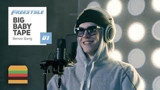FFM Freestyle: Big Baby Tape | Фристайл под треки Tay K, BlocBoy JB, Lil Pump, Каспийский Груз
