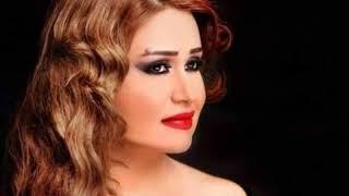 اغاني حصرية لهجر قصرك / سارية السواس / Saria Al Sawwas / Lahjour Qasrak تحميل MP3