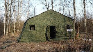 """Обустройство лагеря , Жилье в лесу палатка """"Берег"""" 30М"""