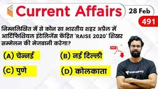 5:00 AM - Current Affairs Quiz 2020 by Bhunesh Sir | 28 February 2020 | Current Affairs Today