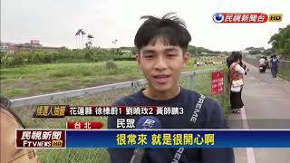 夢幻787交機航空迷嗨 防飛機巷消失搶拍-民視新聞