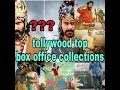 Tollywood top10 collection movies 2019// # box office gross...//# bahubali