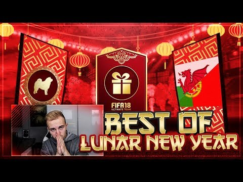 FIFA 18: XXL Best OF LUNAR New Year LIGHTNING ROUNDS PACK OPENING 🔥🔥