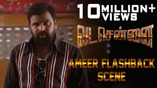 VADACHENNAI - Ameer Flashback Scene | Dhanush | Ameer | Andrea Jeremiah | Vetri Maaran