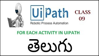 rpa uipath tutorial for beginners - TH-Clip