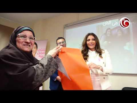 """كاميرا """"في الفن"""" في احتفال ريهام حجاج بشفاء متعافيات من مرض السرطان"""
